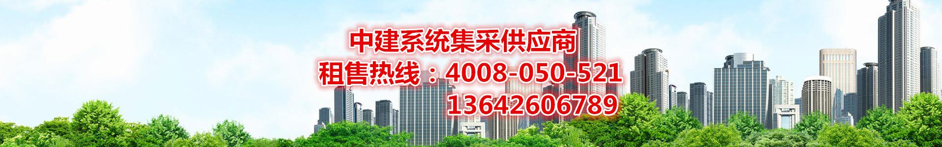 广州活动板房