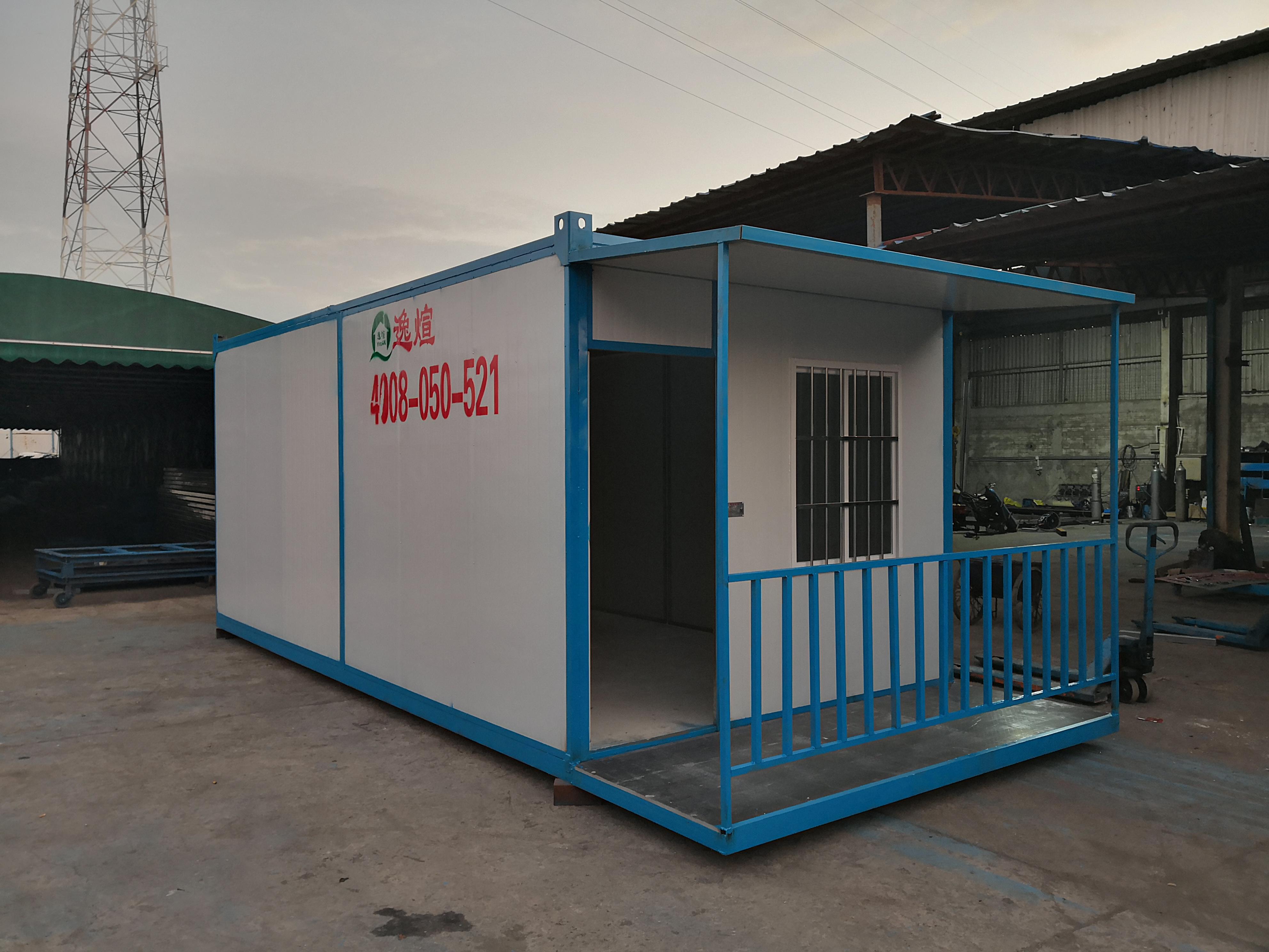 广州活动板房厂家